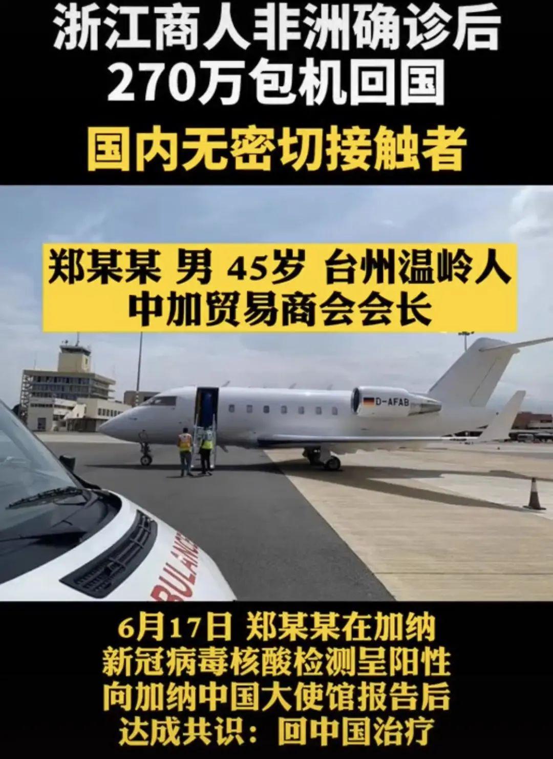 私人飞机触手可及 租赁平台闷声发财