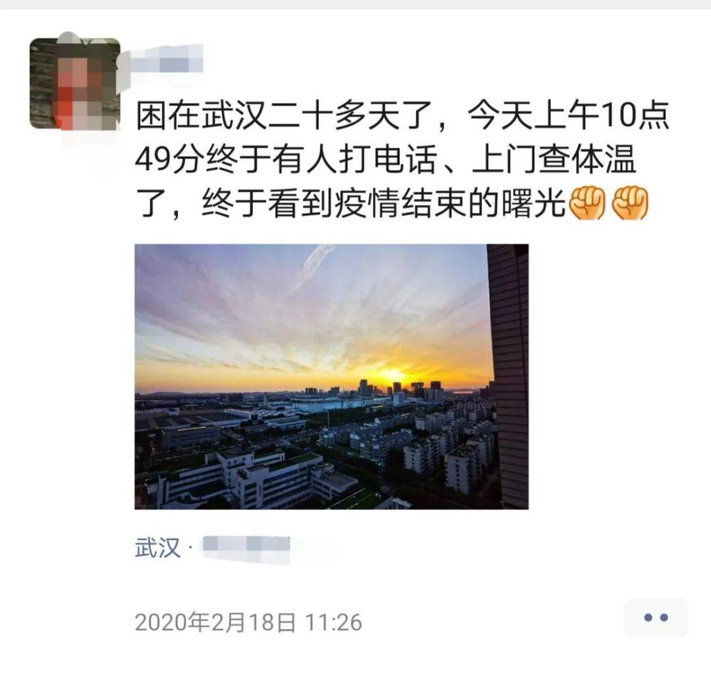 一年前的今天武汉按下暂停键 一年后的今天我们生活得更加真诚