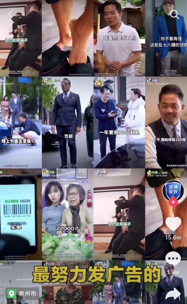 021年短视频无脑广告