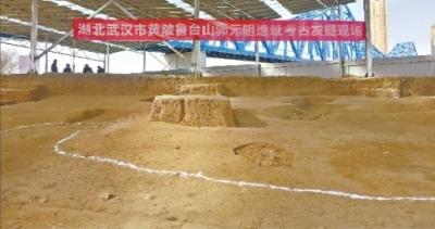 黄陂鲁台山郭元咀遗址提示重大可能 是商代粗铜精炼基地