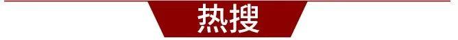 武汉住房租赁企业可申报2021年专项资金补贴 最高2500元/平方米