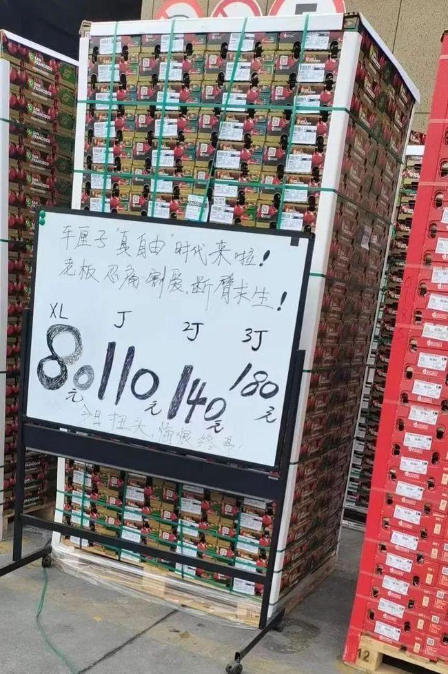 车厘子8块钱/一斤 却快要吃不起青菜了