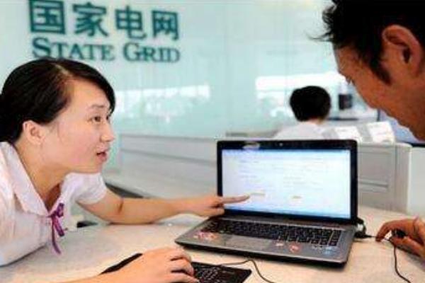武汉电费网上查询及缴费方式2020