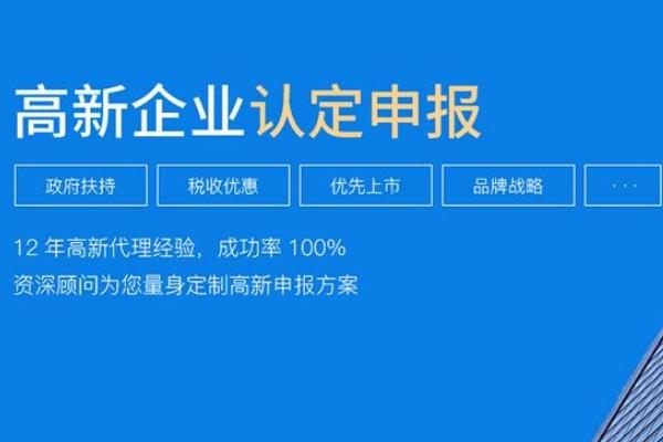 武汉高企认定条件 附申报时间及补贴政策