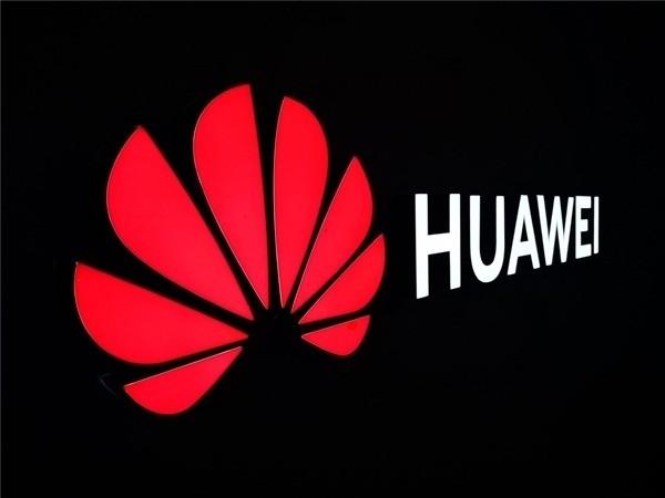 华为称6G在2030年推向市场 6G的白皮书发布