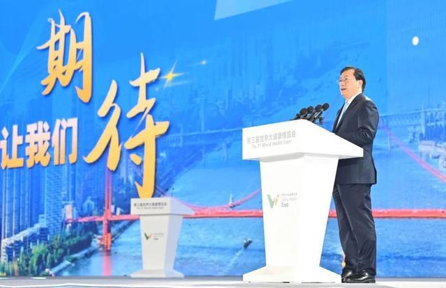 第三届世界大健康博览会在汉开幕 武汉大健康产业规模加快迈向万亿级