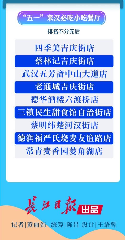 武汉地铁最新时间调整 天河机场调整65架次航班时刻
