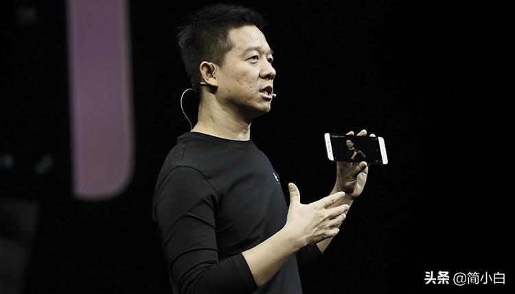 乐视宣布回归,将发布新款超级手机!能否东山再起?