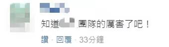 黄秋生在台隔离期间被诈骗 看看网友是怎么评论