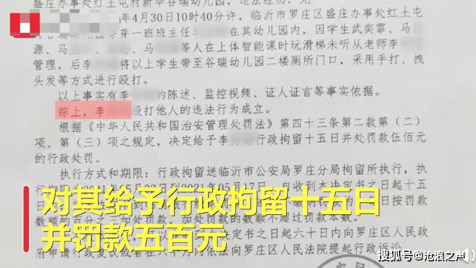 厕所打孩子幼师拒绝接受警方处罚 这样人怎么做的老师