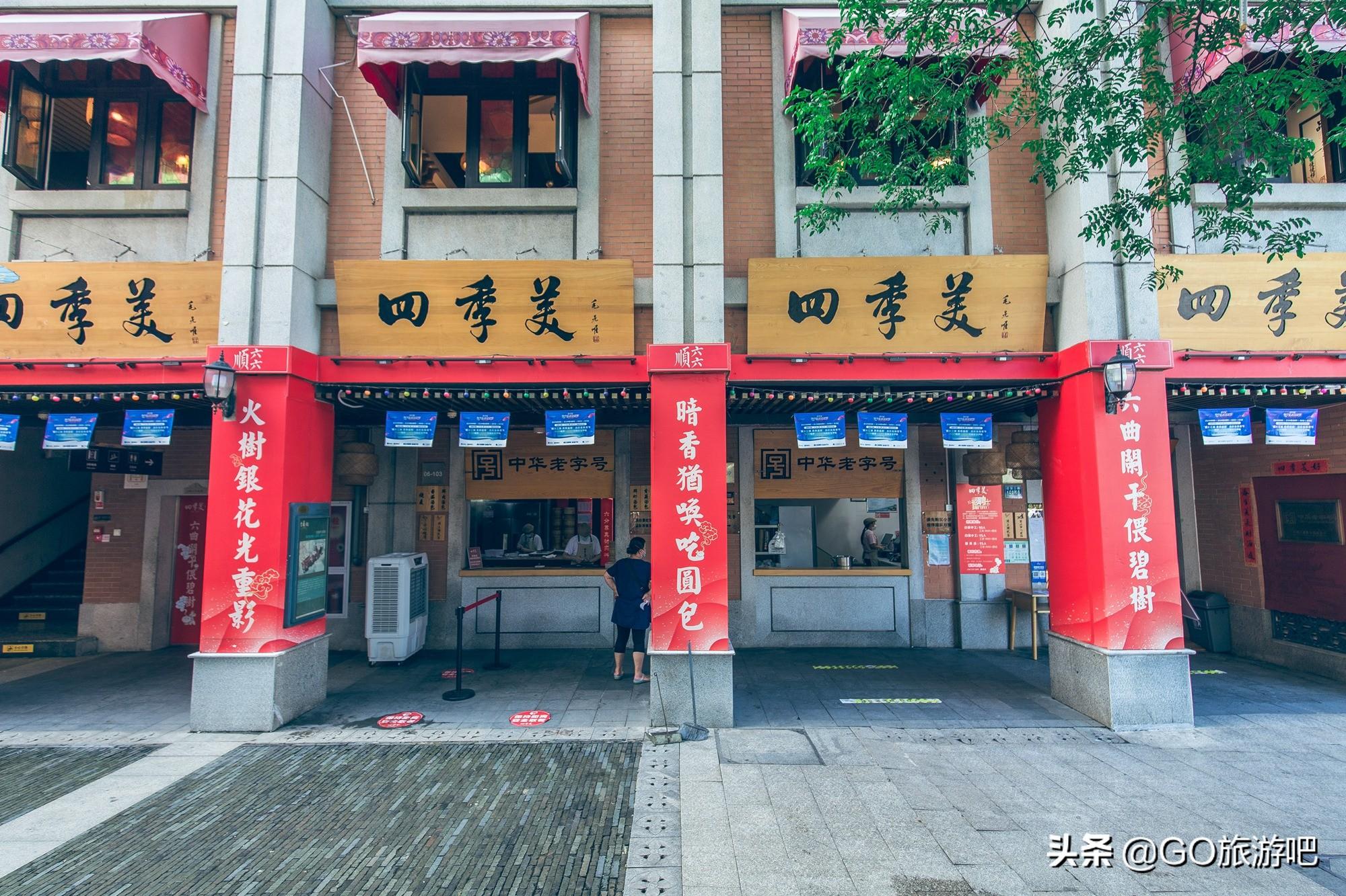 """来武汉旅游一定要体验一次武汉的早餐文化——""""过早"""""""