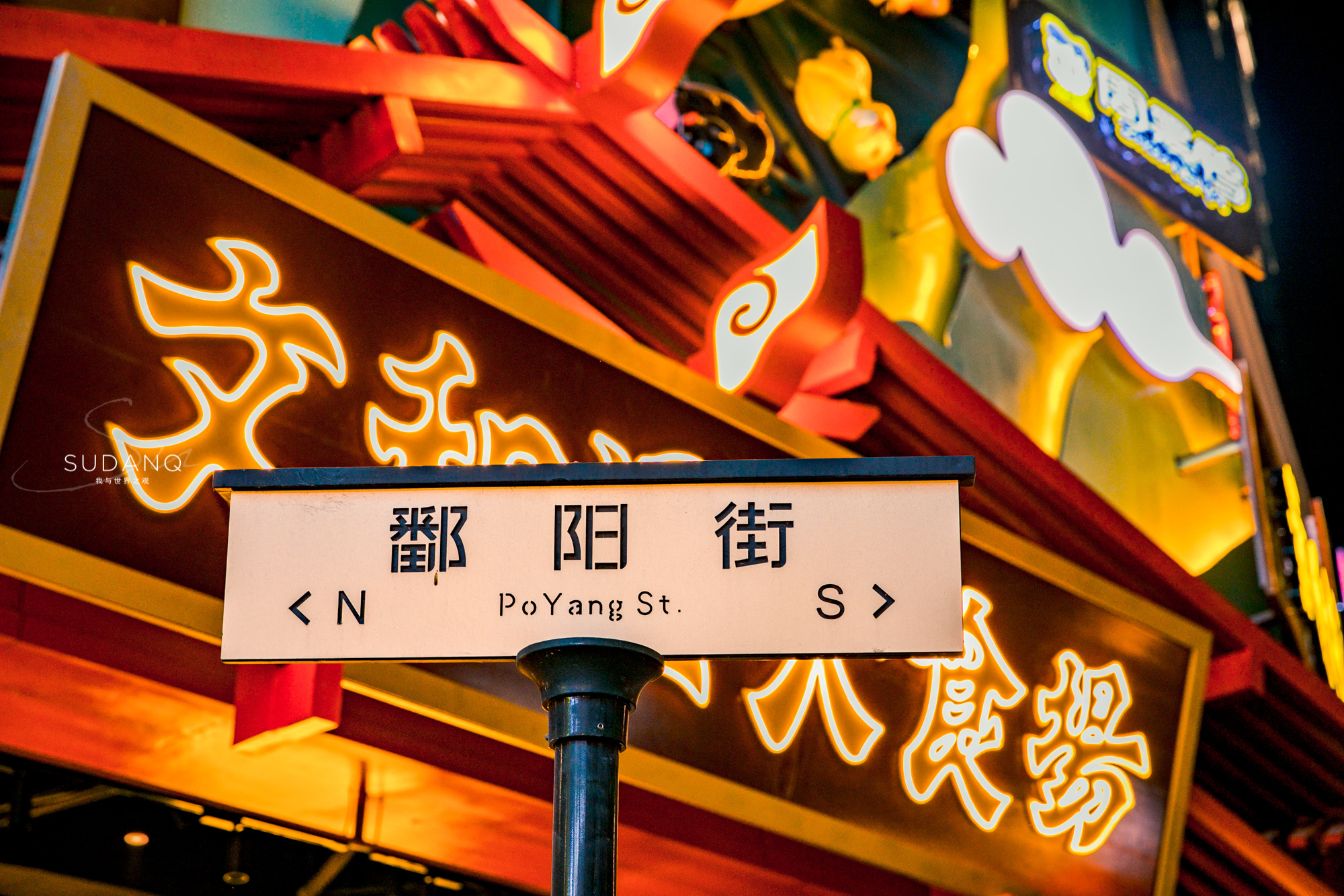 """武汉的人气真旺!""""天下第一步行街""""真挤!汉风国潮真酷"""