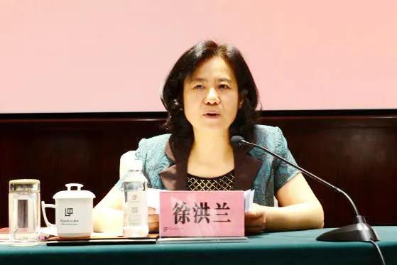 低价买楼谋利,中央巡视组巡视时落马的武汉女副市长被双开