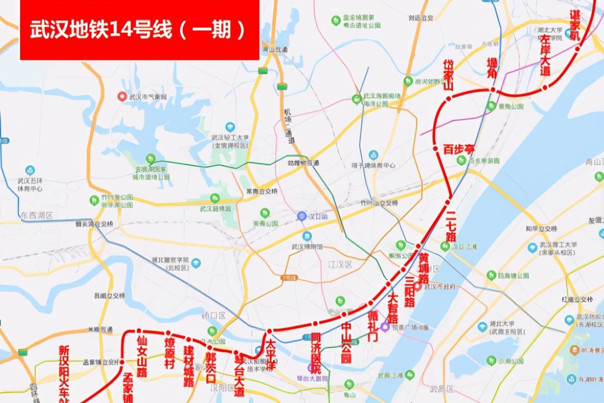 武汉正规划地铁14号线,斥资400亿,全长50km,沿线房价或将上涨