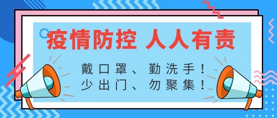 武汉市中心医院近期就诊指南、核酸热点问题解答......请速速查收