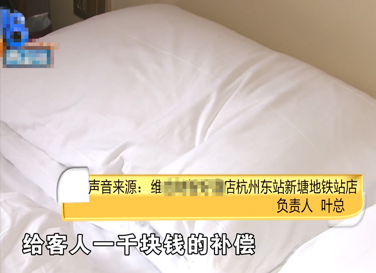 情侣入住酒店,女友洗完澡浴袍还没来得及穿,房门就被3名饮酒男子打开