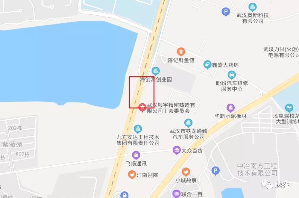 武汉地铁9号线亮相 站点具体落位曝光插图(19)