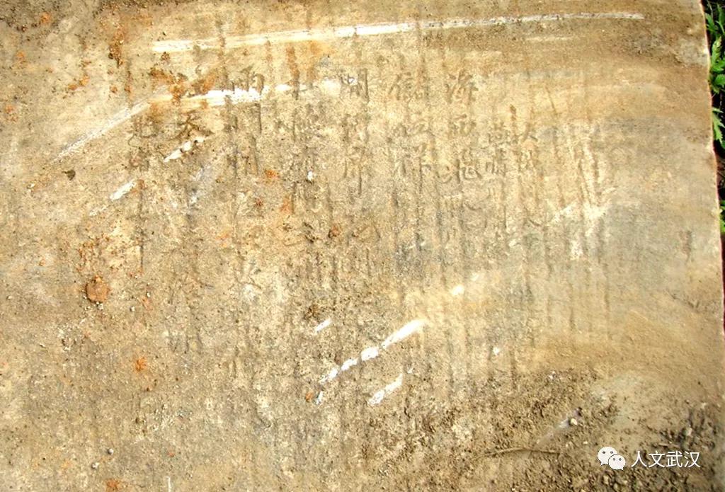 话说武汉 | 无影塔的题刻与张之洞赠俄皇太子诗