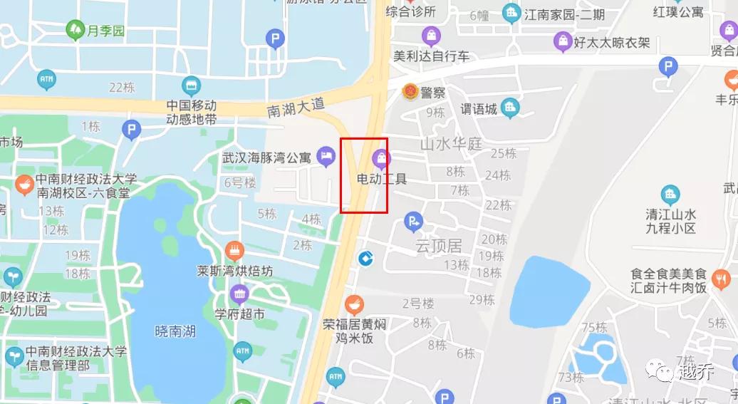武汉地铁9号线亮相 站点具体落位曝光插图(13)