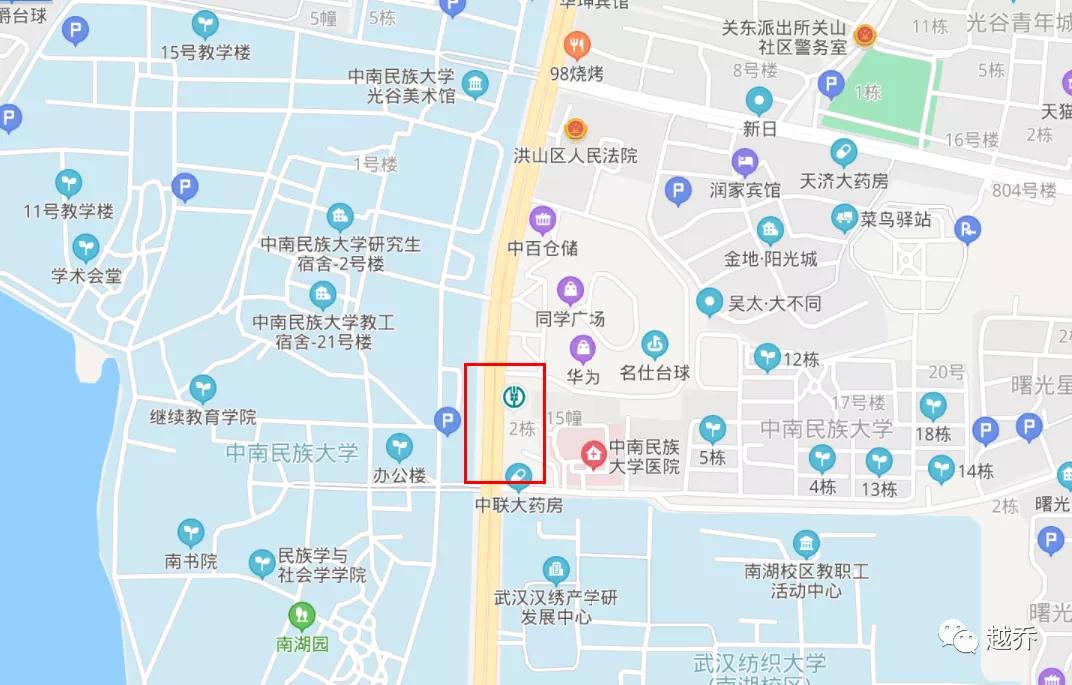 武汉地铁9号线亮相 站点具体落位曝光插图(11)