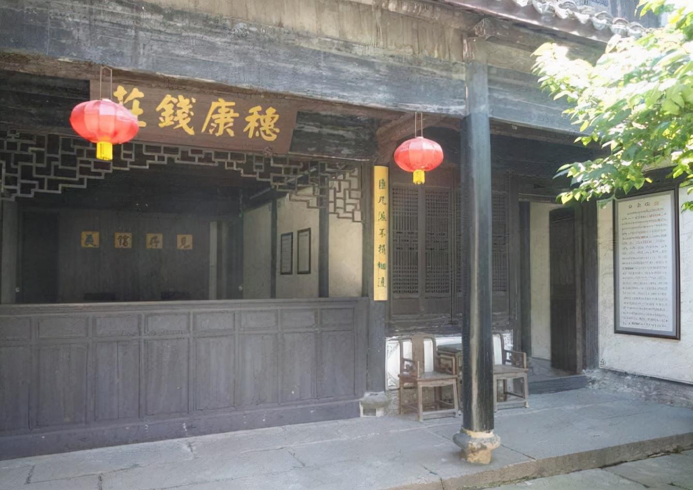 """武汉为啥有""""绍兴片""""?"""