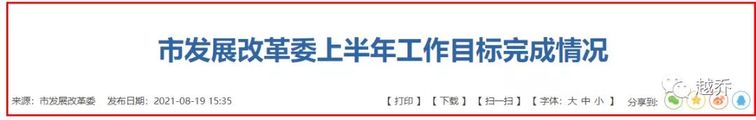 武汉地铁9号线亮相 站点具体落位曝光插图(32)