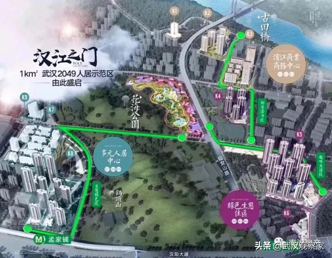 武汉2.5环楼盘仅一万出头?旁边邻垃圾焚烧厂小区多人致癌