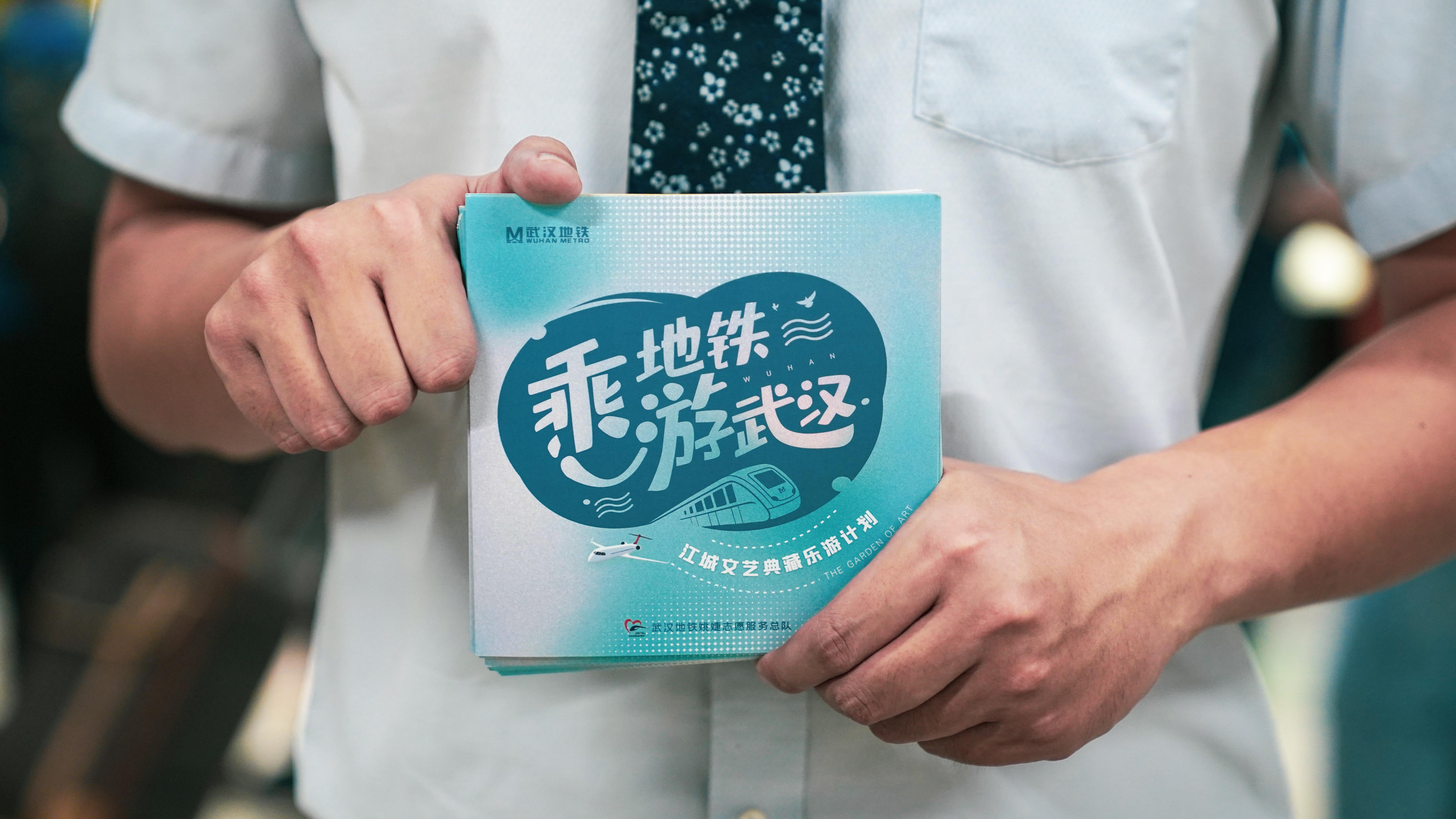 """武汉超实用地铁乘车手册 伴游客十一""""文艺""""黄金周插图"""